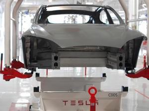 Tesla AR Glasses