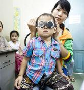 Vietnam Eyecare